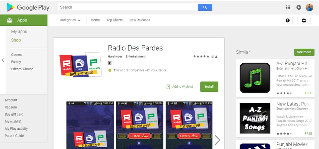 Radio des perdes – Android