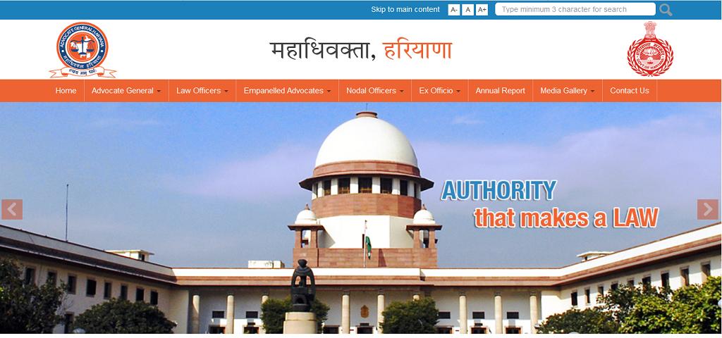Advocate general Haryana – PHP Framework